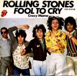 The Fool To Cry single